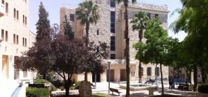 רישוי עסקים בעיר ירושלים - החברה לרישוי סעקים