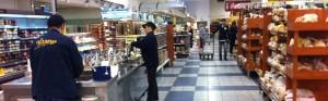 רישיון עסק לסופרמרקט - החברה לרישוי עסקים